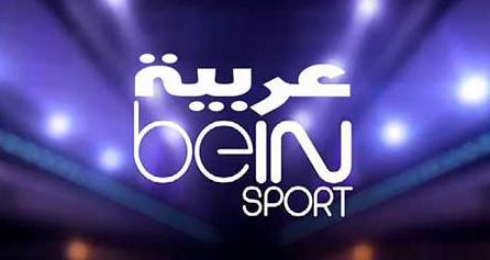 beIN Sports Arabia